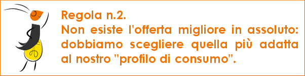 lucciodina-regola-2