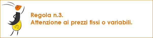 lucciodina-regola-3